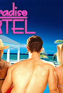 Paradise Hotel (2003) cover