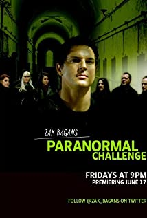 Paranormal Challenge (2011) cover
