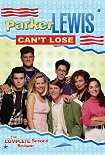 Parker Lewis Can't Lose (1990) cover