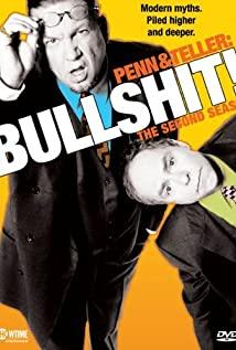 Penn & Teller: Bullshit! 2003 poster
