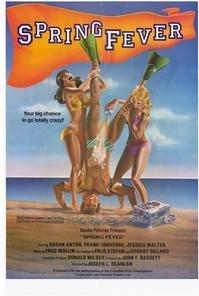 Spring Fever 1982 poster