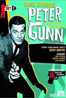 Peter Gunn (1958) cover