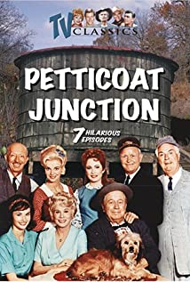 Petticoat Junction (1963) cover