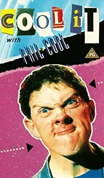 Phil Cool 1992 poster