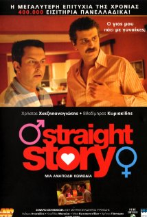 Straight Story (2006) cover