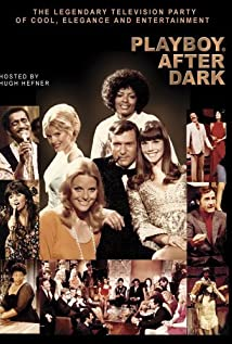 Playboy After Dark 1969 poster