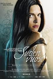 Suden vuosi (2007) cover