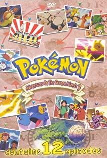 Poketto monsutâ (1997) cover