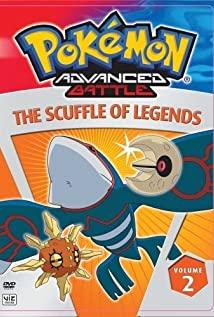 Pokémon (1998) cover