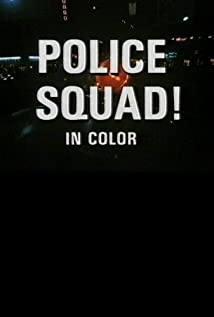 Police Squad! (1982) cover