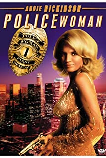 Police Woman (1974) cover