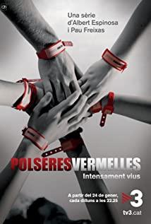 Polseres vermelles (2011) cover