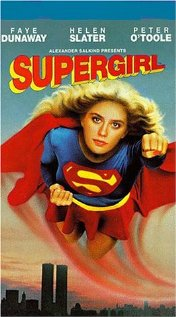 Supergirl (1984) cover