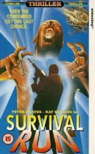 Survival Run 1979 poster