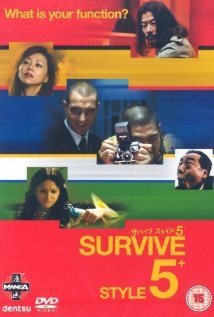 Survive Style 5+ 2004 poster