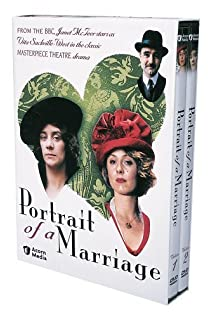 Portrait of a Marriage 1990 poster