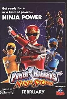 Power Rangers Ninja Storm (2003) cover