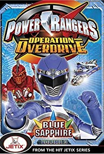 Power Rangers Operation Overdrive (2007) cover