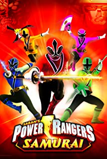Power Rangers Samurai (2011) cover