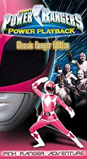 Power Rangers Time Force 2001 poster
