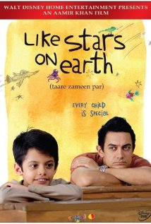 Taare Zameen Par (2007) cover