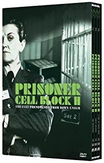 Prisoner (1979) cover