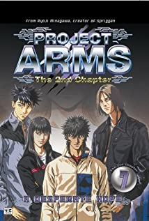 Project ARMS 2001 poster