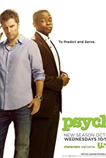 Psych (2006) cover