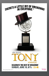 The 61st Annual Tony Awards (2007) cover