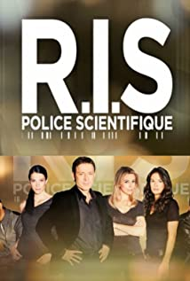 R.I.S. Police scientifique 2006 poster