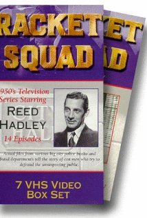 Racket Squad 1950 poster