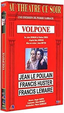 Au théâtre ce soir (1966) cover