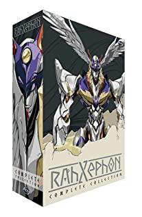 RahXephon (2002) cover