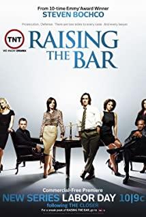 Raising the Bar 2008 poster
