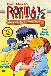 Ranma ½ (1989) cover