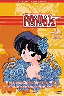 Ranma ½: Nettô-hen 1989 poster