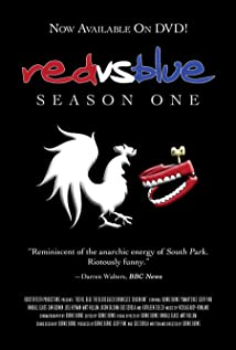 Red vs. Blue: The Blood Gulch Chronicles (2003) cover