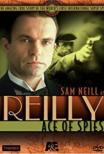 Reilly: Ace of Spies (1983) cover