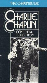 The Chaplin Revue 1959 poster