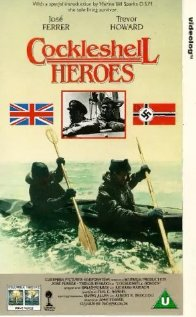 The Cockleshell Heroes (1955) cover