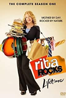 Rita Rocks 2008 poster