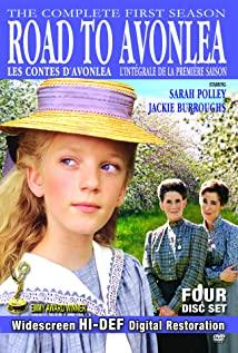 Road to Avonlea (1990) cover