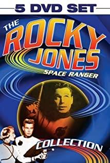 Rocky Jones, Space Ranger 1954 poster