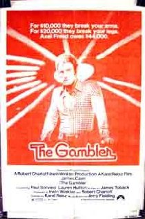 The Gambler (1974) cover