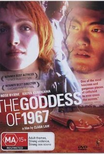 The Goddess of 1967 (2000) cover