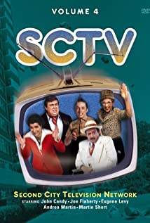 SCTV Network 90 (1981) cover