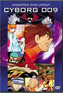 Saibôgu 009 (2001) cover