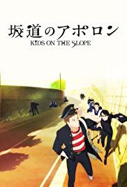 Sakamichi no Apollon 2012 poster