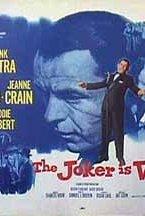 The Joker Is Wild 1957 poster
