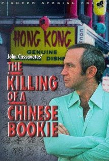 The Killing of a Chinese Bookie (1976) cover